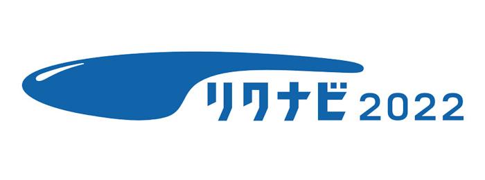 RIKUNAVI_2022-2.jpg