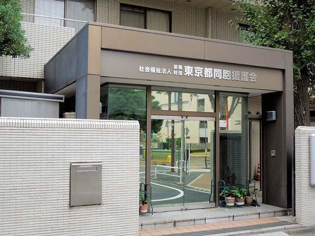 img_office.jpg