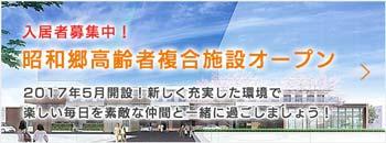 bnr_showago.jpg